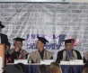 טקס הענקת התואר - טקס הענקת תארים לסטודנטיות במכללה החרדית